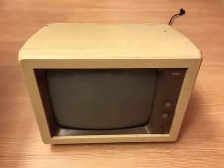 1984 Ottotipo computerizzato